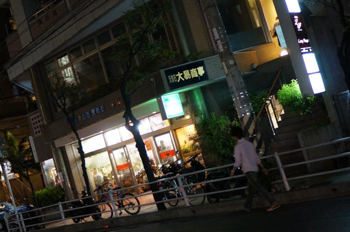 130903_okinawa44.jpg