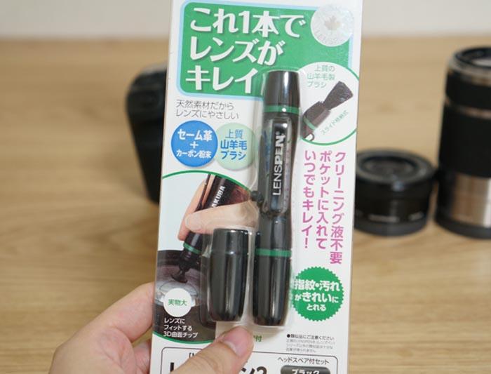 130917_okinawagoods_00.jpg
