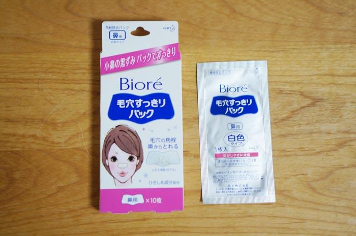 130918_biore_keana_01.jpg