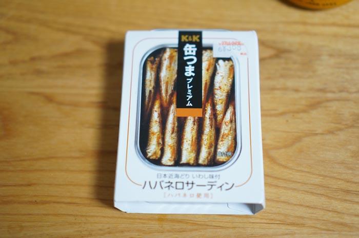 130922_otumami_03.jpg