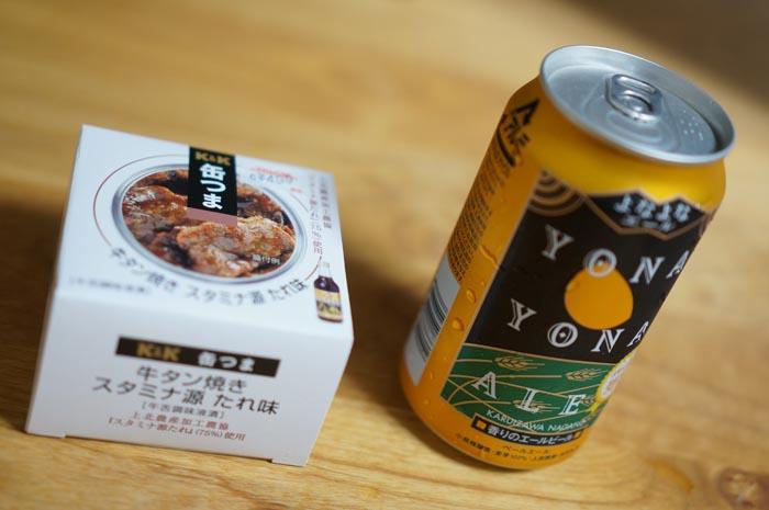 130922_otumami_05.jpg