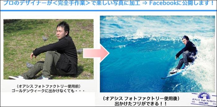 karupisu_title.jpg